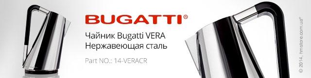Электрический чайник Casa Bugatti VERA