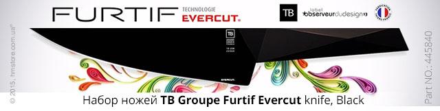 Набор ножей TB Groupe Furtif Evercut knife, Black