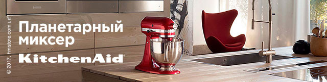 Планетарный миксер KitchenAid Artisan Series 5-Quart Tilt-Head Stand Mixer 4.8 л, Almond Cream