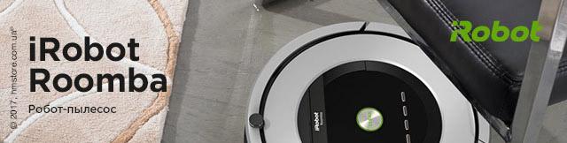 Робот-уборщик iRobot Roomba 886