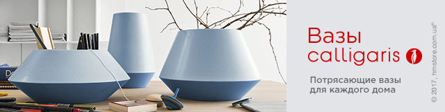 Ваза Calligaris Trio L, Ceramic glossy matt sky blue and pale blue