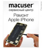Apple iPhone Service