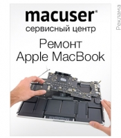 Apple MacBook Service