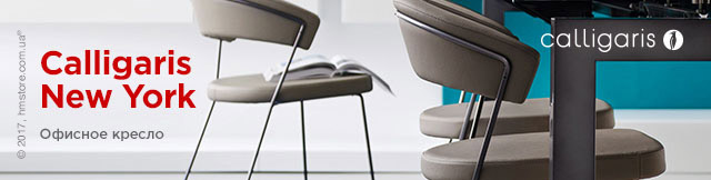 Кресло Calligaris New York, Swivel chair, Gummy coating coffee