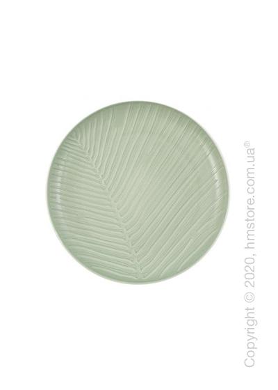 Тарелка столовая мелкая Villeroy & Boch коллекция it's my match Leaf, 24 см, Mineral Green