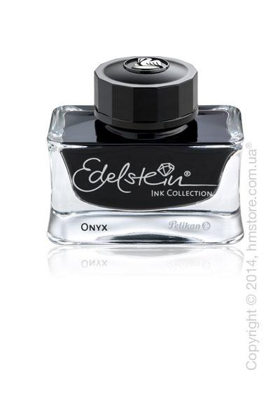 Чернила Pelikan Edelstein, Ink Collection для перьевых ручек, Onyx