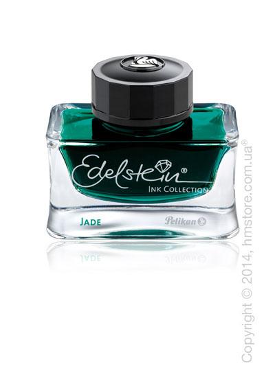 Чернила Pelikan Edelstein, Ink Collection для перьевых ручек, Jade