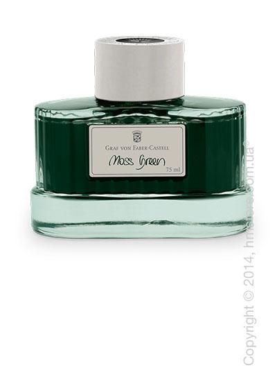 Чернила Graf von Faber-Castell для перьевых ручек, Moss Green