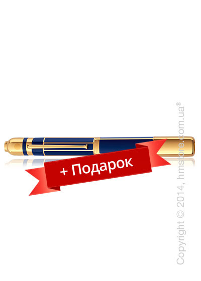 Ручка перьевая Pelikan «The Lighthouse of Alexandria» + Подарок электрочайник Bugatti VERA