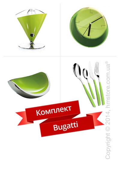 Комплект бытовой техники Bugatti, Green