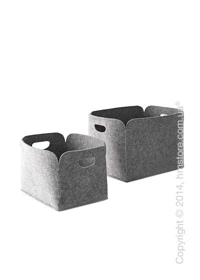 Набор корзин Calligaris Daryl, 2 предмета, Polyester felt grey