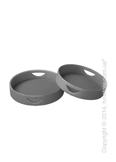 Набор круглых подносов Calligaris Damian, 2 предмета, PVC Grey
