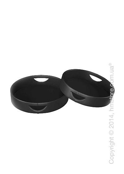 Набор круглых подносов Calligaris Damian, 2 предмета, PVC Black