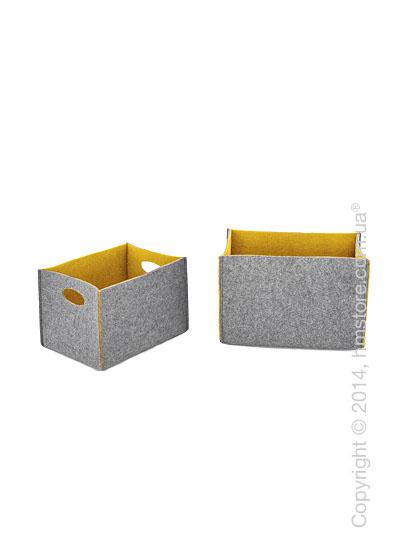 Набор корзин Calligaris Dorian, 2 предмета, Polyester felt grey and Mustard yellow