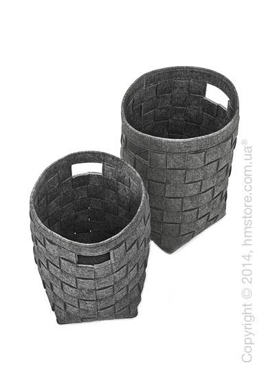 Набор корзин Calligaris Hub, 2 предмета, Polyester felt grey