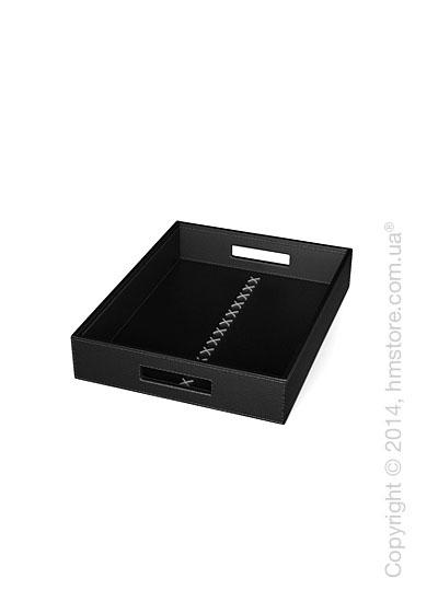 Набор прямоугольных подносов Calligaris Thomas, 2 предмета, PVC Black
