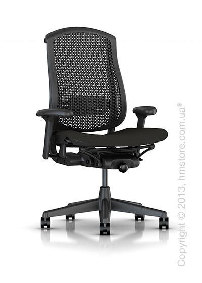 Кресло Herman Miller Celle