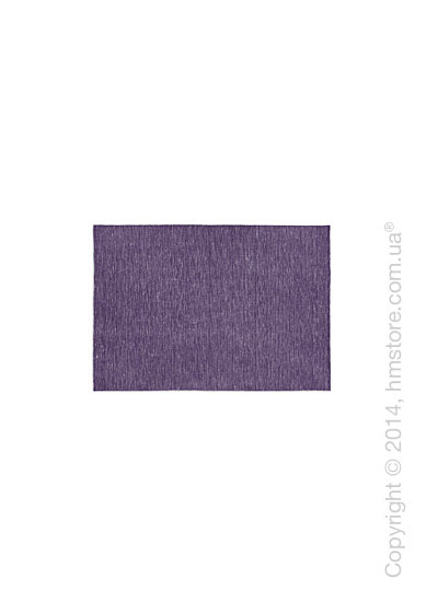 Ковер Calligaris Very Flat S, Wool, Violet