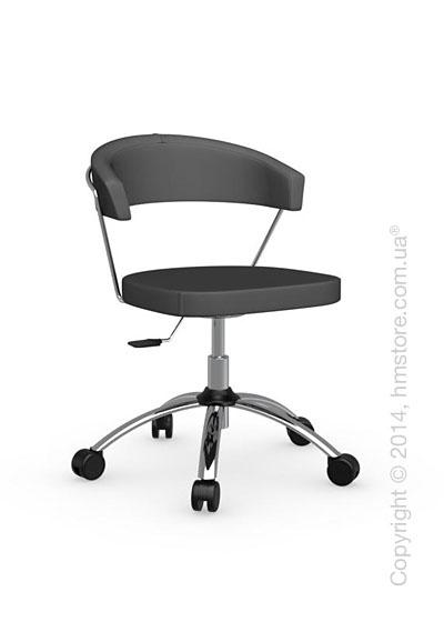 Кресло Calligaris New York, Swivel chair, Leather grey