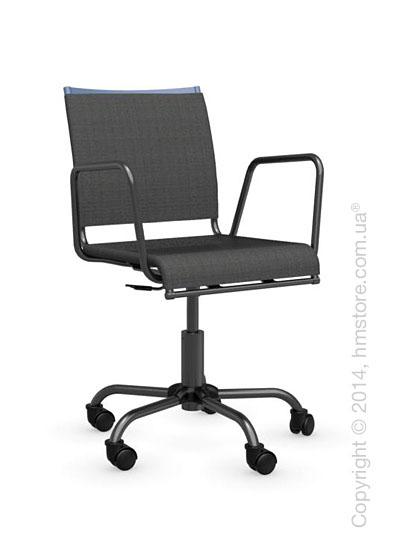 Кресло Calligaris Web Race, Swivel chair, Metal sky blue and Joy coating anthracite grey