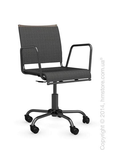 Кресло Calligaris Web Race, Swivel chair, Metal matt nougat and Joy coating anthracite grey