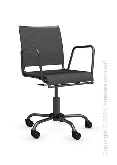 Кресло Calligaris Web Race, Swivel chair, Metal matt black and Joy coating anthracite grey
