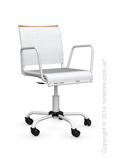 Кресло Calligaris Web Race, Swivel chair, Metal matt mustard yellow and Joy coating optic white