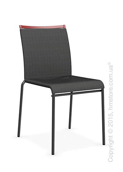 Стул Calligaris Web, Stackable metal chair, Metal matt black, Joy coating anthracite grey and Metal matt red