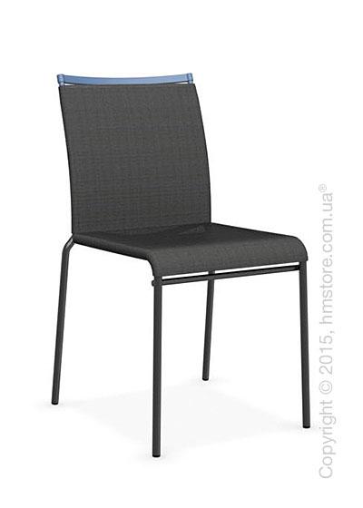 Стул Calligaris Web, Stackable metal chair, Metal matt black, Joy coating anthracite grey and Metal sky blue