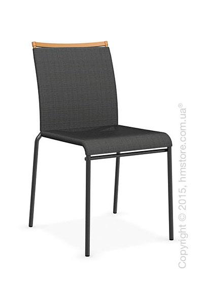 Стул Calligaris Web, Stackable metal chair, Metal matt black, Joy coating anthracite grey and Metal matt mustard yellow