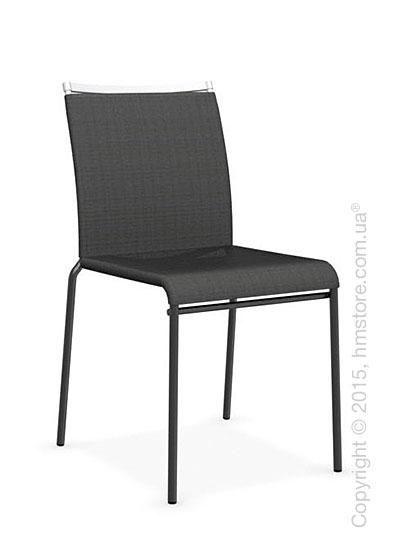 Стул Calligaris Web, Stackable metal chair, Metal matt black, Joy coating anthracite grey and Metal matt optic white