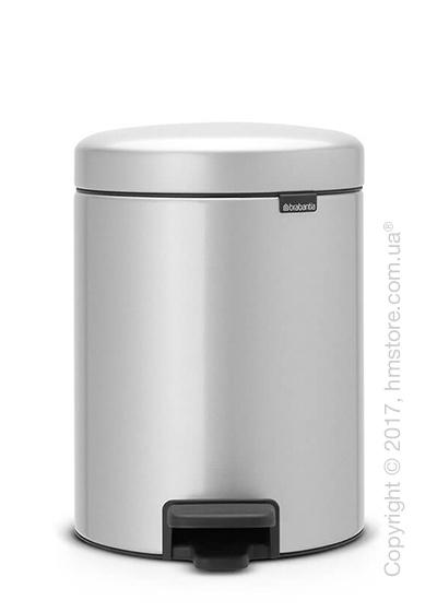 Ведро для мусора Brabantia Pedal Bin NewIcon 5 л, Metallic Grey