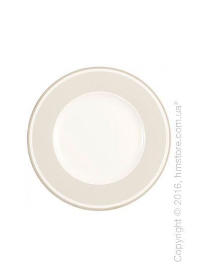 Тарелка десертная мелкая Villeroy & Boch коллекция Anmut My Color, Savannah Cream