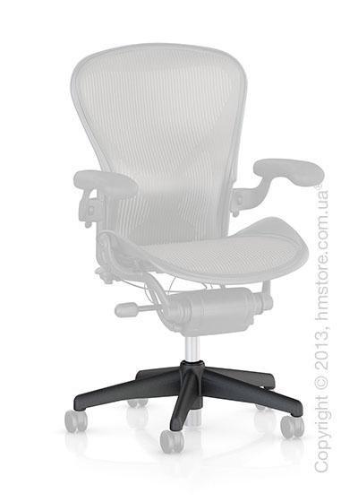 База для офисного кресла Herman Miller Aeron