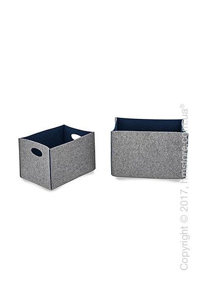 Набор корзин Calligaris Dorian, 2 предмета, Polyester felt grey and Dark blue