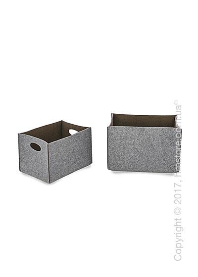 Набор корзин Calligaris Dorian, 2 предмета, Polyester felt grey and Nougat
