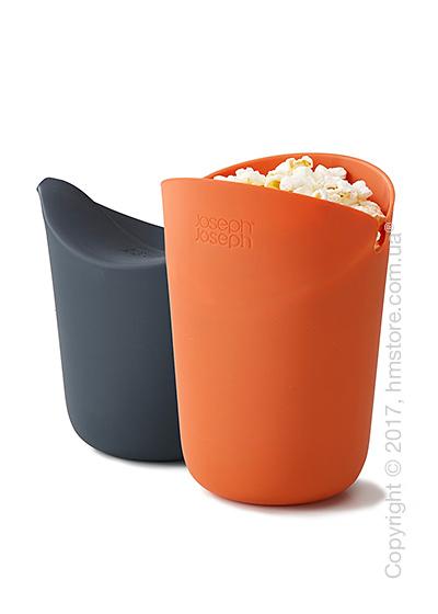 Набор форм для приготовления попкорна Joseph Joseph M-Cuisine Popcorn Maker Set, 2 шт.