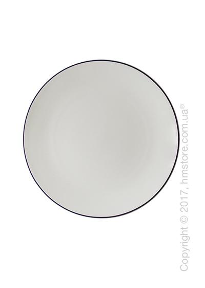 Тарелка десертная мелкая Dibbern коллекция Simplicity, 21 см, Violet