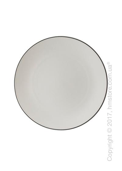 Тарелка десертная мелкая Dibbern коллекция Simplicity, 21 см, Grey