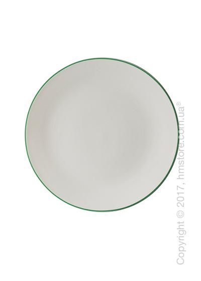 Тарелка десертная мелкая Dibbern коллекция Simplicity, 21 см, Green