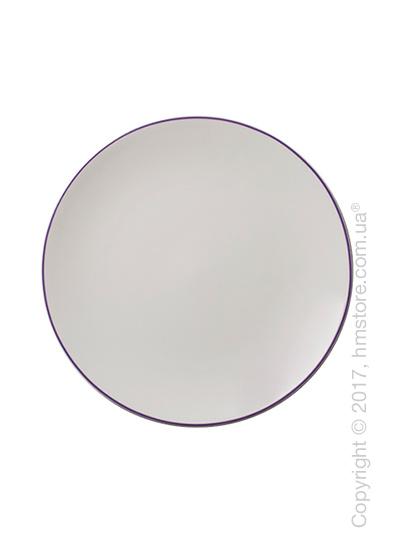 Тарелка десертная мелкая Dibbern коллекция Simplicity, 21 см, Lilac