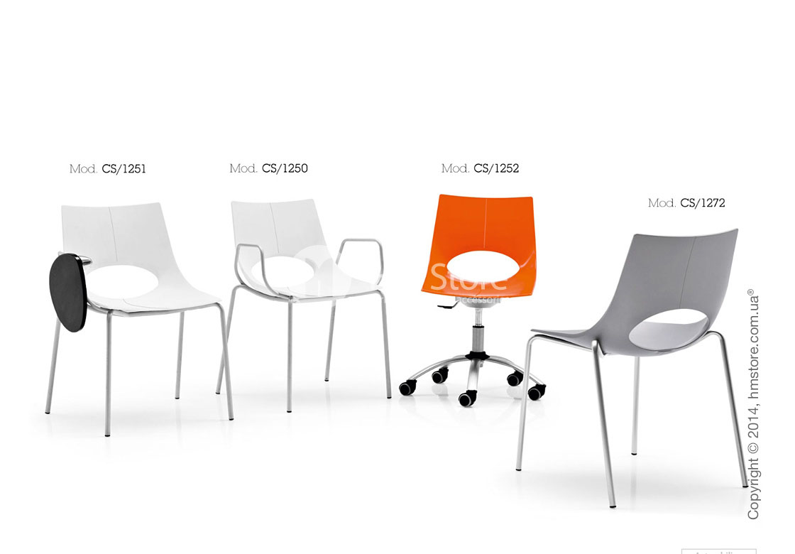 Кресло Calligaris Congress, Swivel chair, Metal satin steel and Plastic red