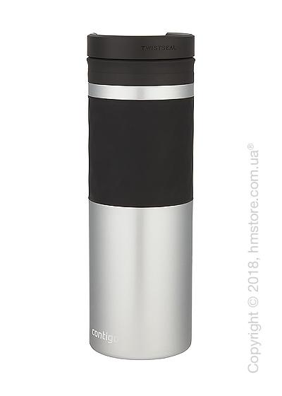 Термокружка Contigo Glaze, Silver 470 мл
