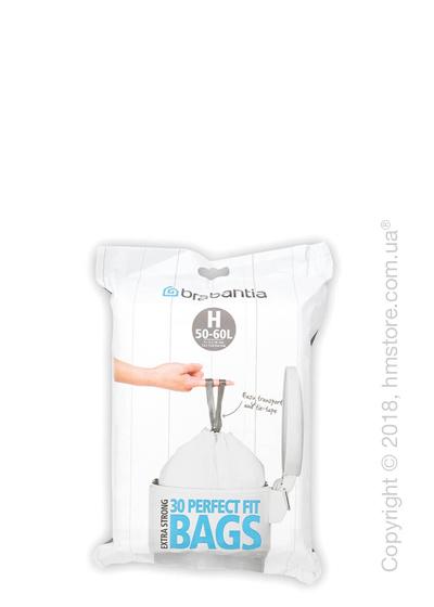 Набор пакетов для мусора Brabantia PerfectFit Bags Code H на 40/50 л, 40 штук