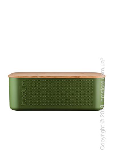 Хлебница Bodum Bistro Small, Light Green