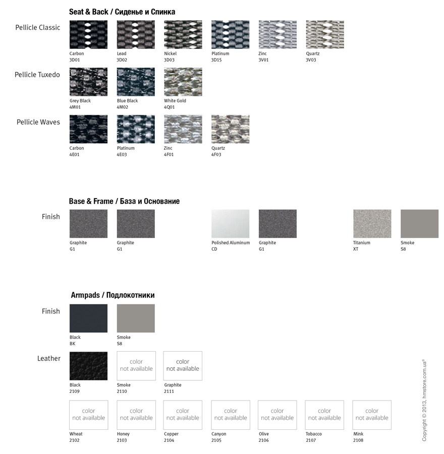 Herman Miller Aeron® Chairs. Seat & Back Pellicle Classic Carbon 3D01 Lead 3D02 Nickel 3D03 Platinum 3D15 Zinc 3V01 Quartz 3V03 Grey Black 4M01 Blue Black 4M02 White Gold 4Q01 Carbon 4E01 Platinum 4E03 Zinc 4F01 Quartz 4F03 Graphite G1 Polished Aluminum CD Graphite G1 Titanium XT Smoke S8 Wheat 2102 Honey 2103 Copper 2104 Canyon 2105 Olive 2106 Tobacco 2107 Mink 2108 Black 2109 Smoke 2110 Graphite 2111 Black BK Smoke S8 Pellicle Tuxedo Pellicle Waves Base & Frame Finish Graphite G1 Armpads Finish Leather.