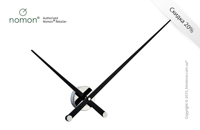 Часы настенные Nomon Axioma L Wall Clock, Black