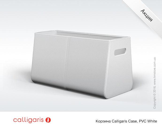 Корзина Calligaris Case, PVC White