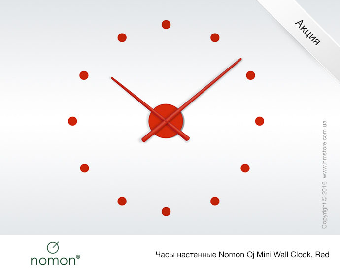 Часы настенные Nomon Oj Mini Wall Clock, Red
