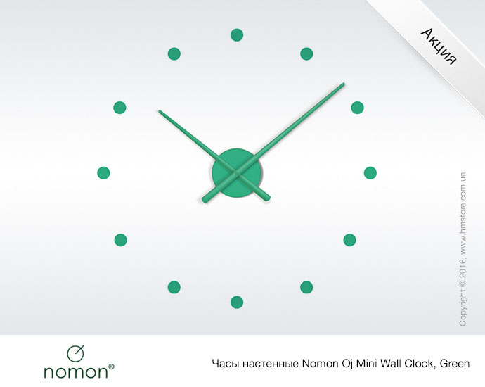 Часы настенные Nomon Oj Mini Wall Clock, Green